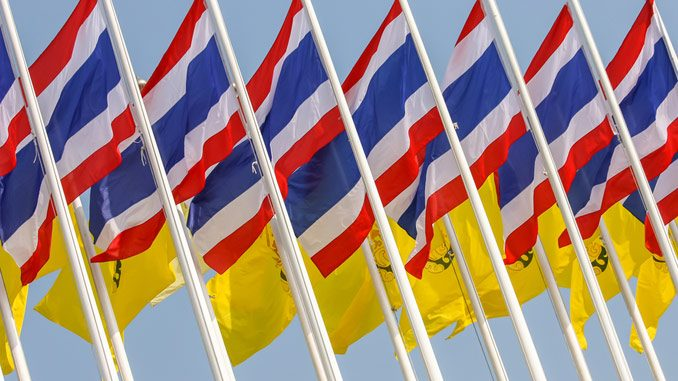 Thailand National Anthem